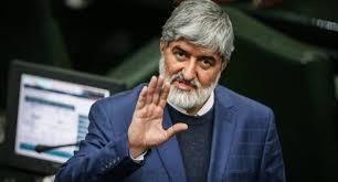 علی مطهری محتوای جلسه با شورای نگهبان را منتشر کرد