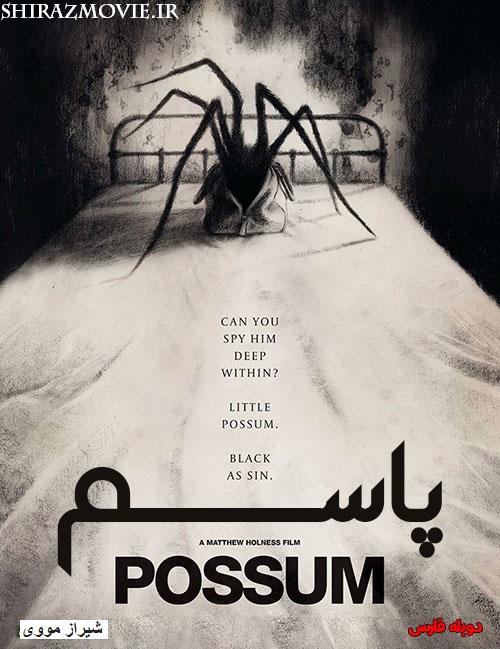 دانلود فیلم پاسم با دوبله فارسیPossum 2018