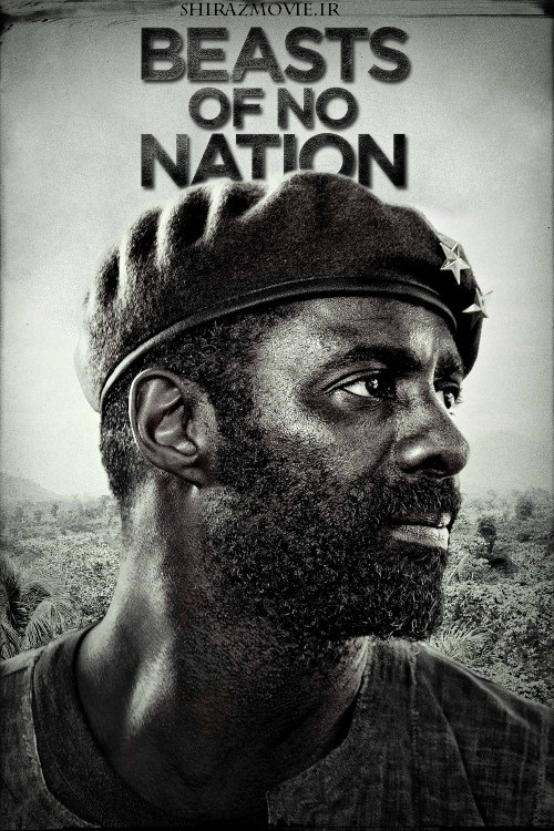 دانلود فیلم Beasts of No Nation 2015 جانوران بی مرز و بوم با زیرنویس فارسی