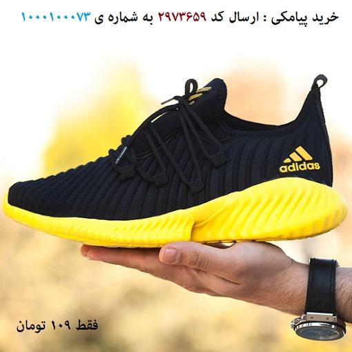 خريد پيامکى کفش مردانه Adidas مدل VERISA (مشکى زرد)