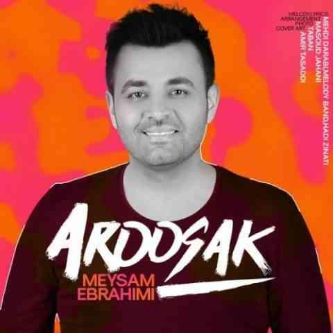 نسخه بیکلام آهنگ عروسک از میثم ابراهیمی