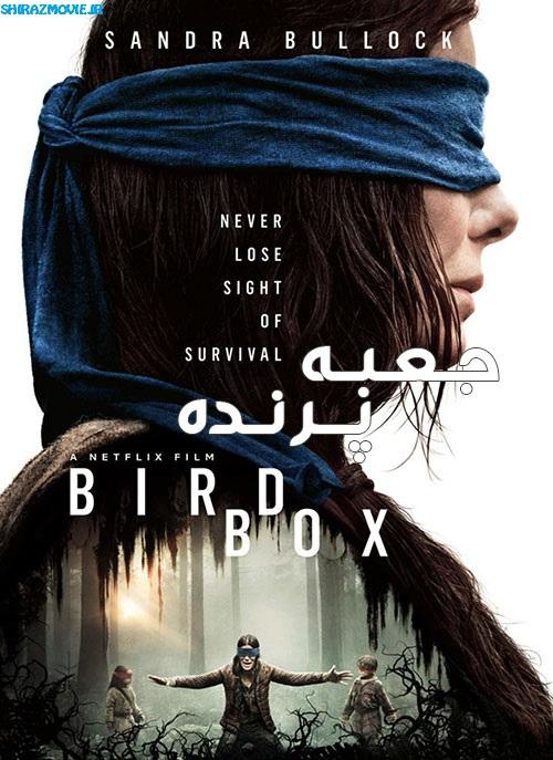 دانلود فیلم Bird Box 2018 با زیرنویس فارسی