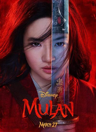دانلود فیلم Mulan 2020 با لینک مستقیم