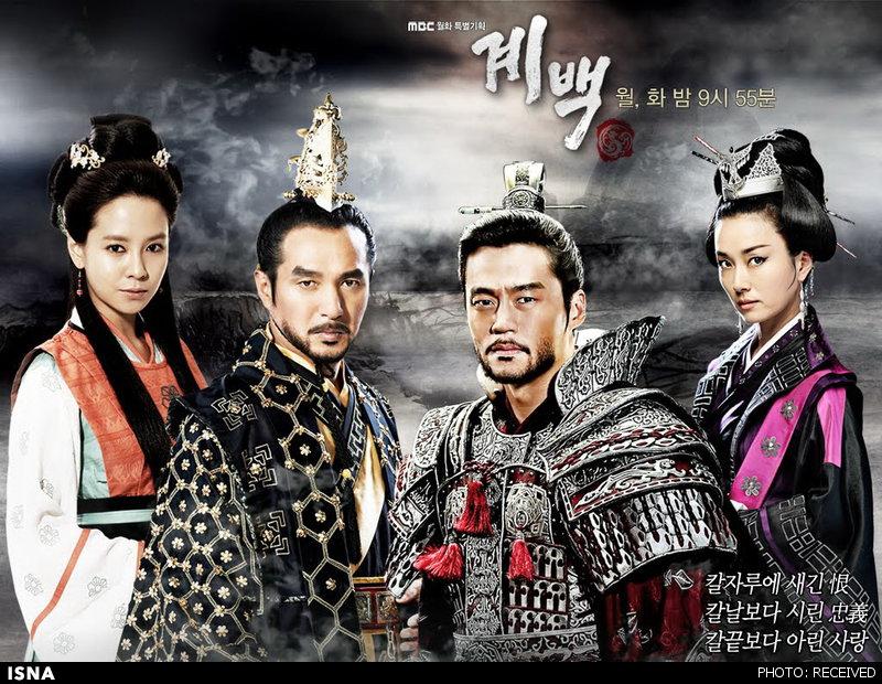 دانلود سریال کره ای سرنوشت یک مبارز Gye Baek 2011