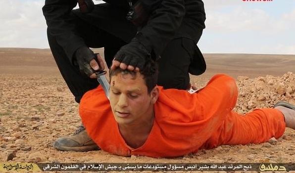 عکس/ وحشیانهترین شیوه اعدام داعش