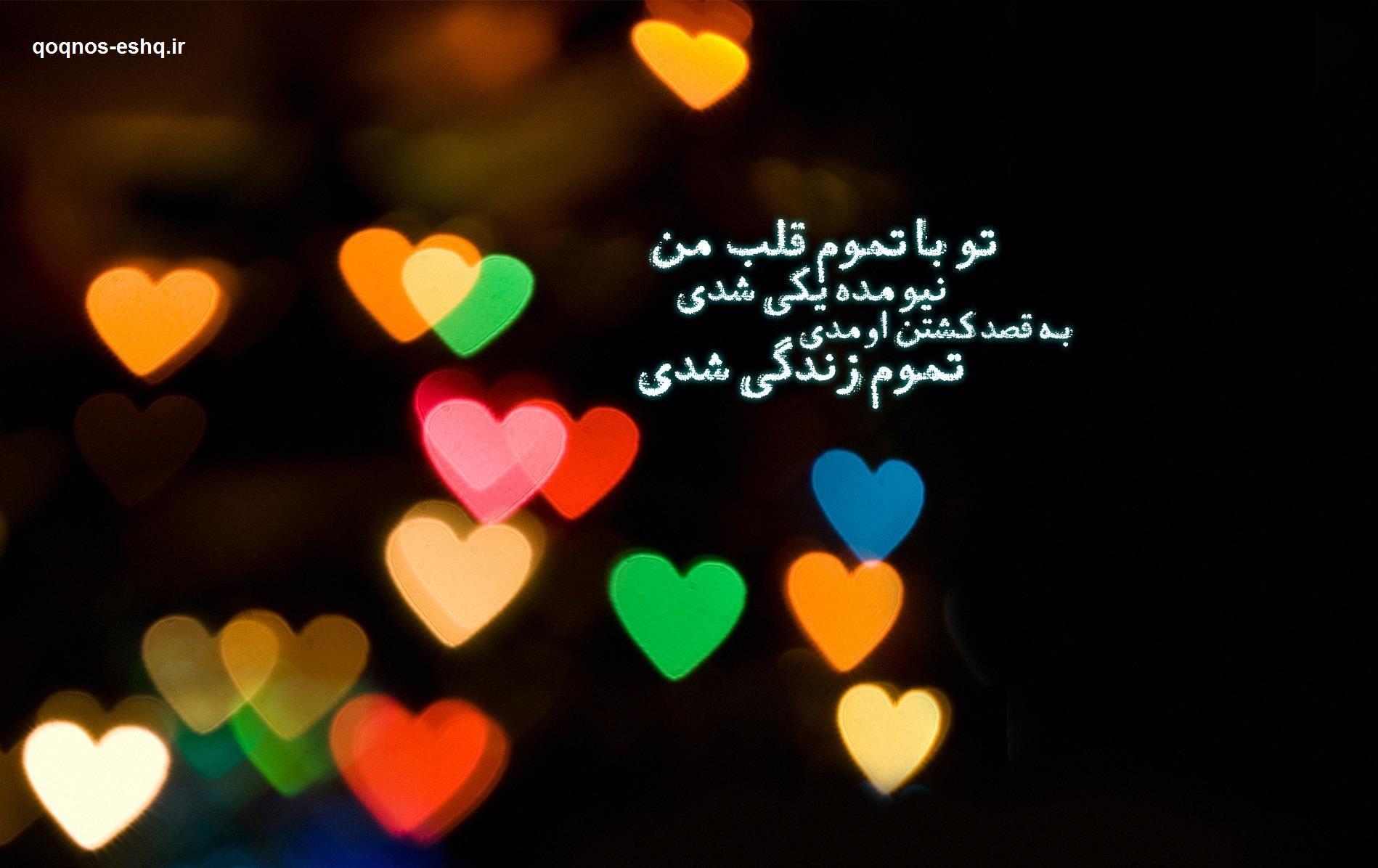 عکس نوشته(سری2)