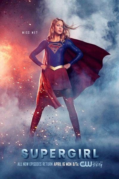 دانلود زیرنویس فارسی سریال Supergirl