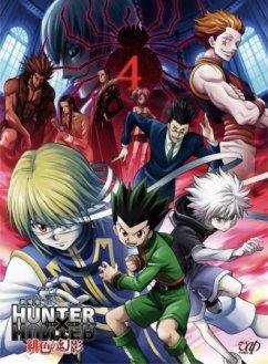 دانلود انیمیشن Hunter x Hunter Movie : Phantom Rouge