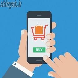 سوپرمارکت اینترنتی شیراز