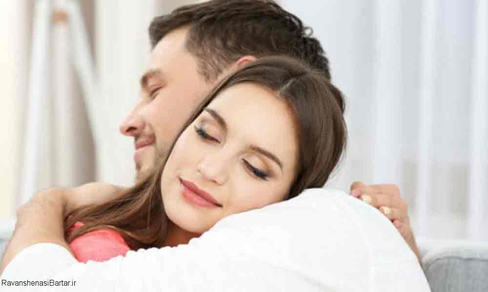 آزمون روانشناسی وضعیت زندگی زناشویی شما