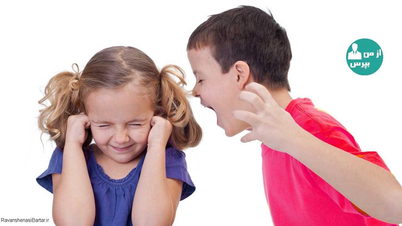 زورگویی در کودک، نوجوان و بزرگسال
