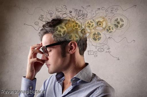 ذهن را با تحلیل بی فایده خسته نکنید | رادیو موفقیت