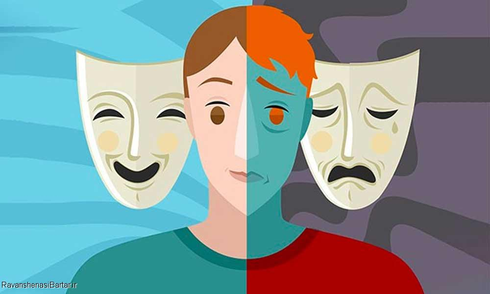علائم وجود بیماری شخصیتی در افراد