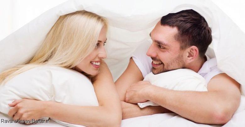 آموزش زوجین|  رابطهی زناشویی