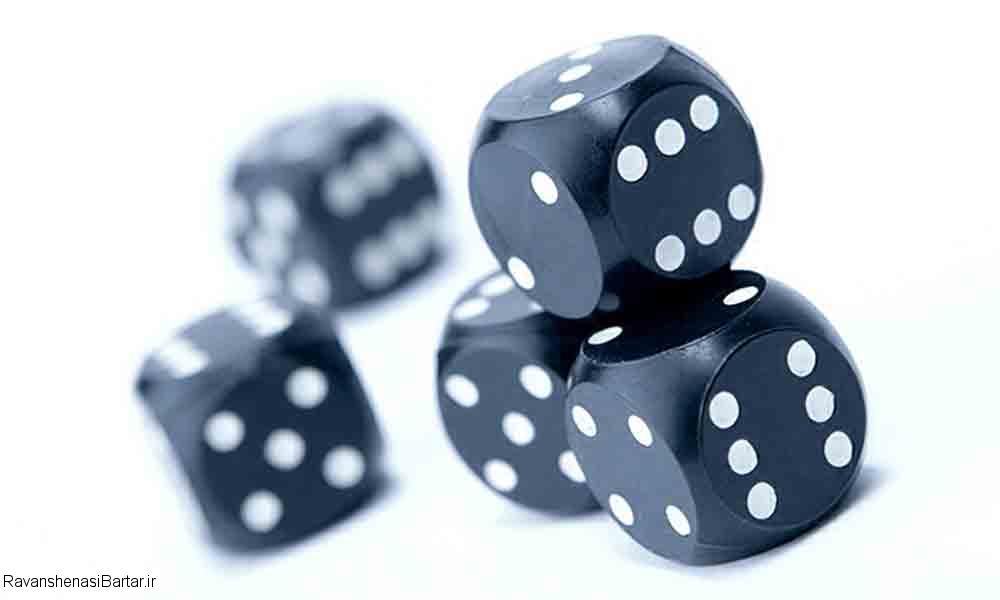 شانس در زندگی | ۴ قانون کلیدی