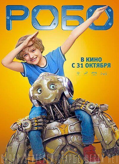 دانلود فیلم روبو دوبله فارسی Robo 2019