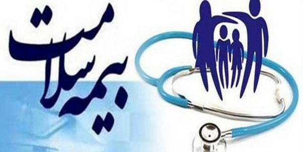آییننامه «بیمه پایه اجباری سلامت و ارزیابی وسع» تصویب شد