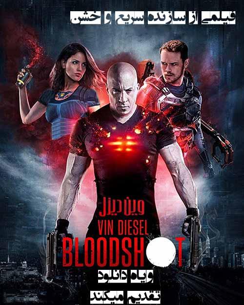 دانلود فیلم Bloodshot 2020 دوبله فارسی