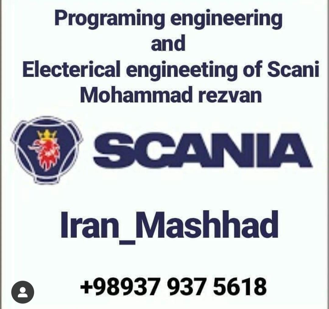 خدمات برق و کولر اتوبوس محمد رضوان