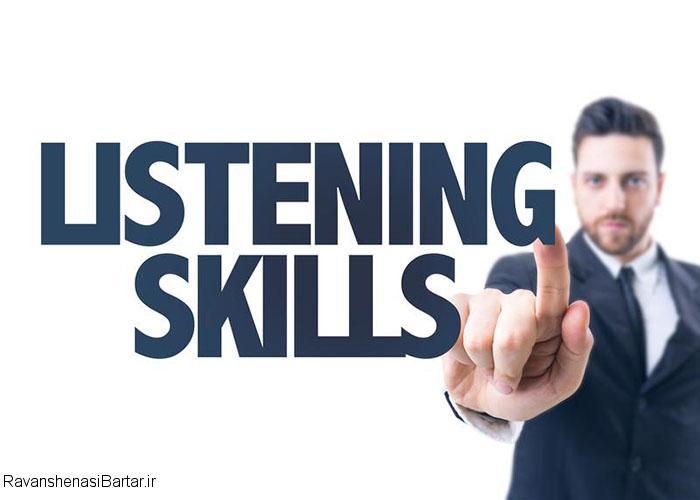 بهترین راه مهارت شنیداری زبان ؟