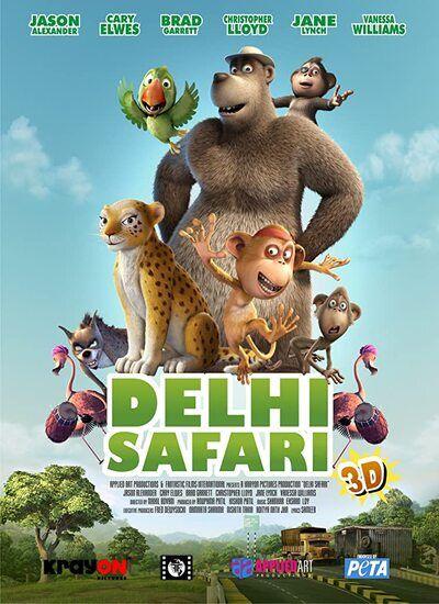 دانلود انیمیشن سفر به دهلی دوبله فارسی Delhi Safari 2012