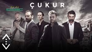 دانلود رایگان فصل اول سریال ترکی چوکور