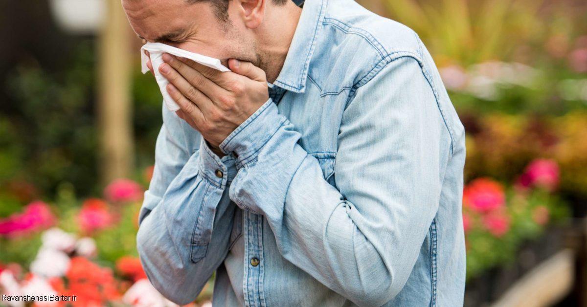 درمانهای طبیعی تسکین آلرژی بهاری