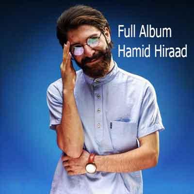 فول آلبوم حمید هیراد