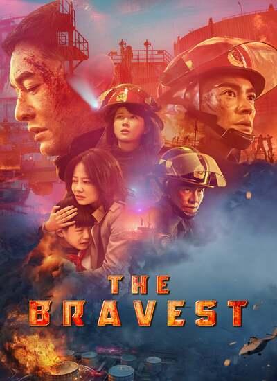 دانلود فیلم شجاع ترین دوبله فارسی The Bravest 2019