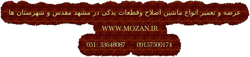http://rozup.ir/view/3113843/cooltext274463205531540.png