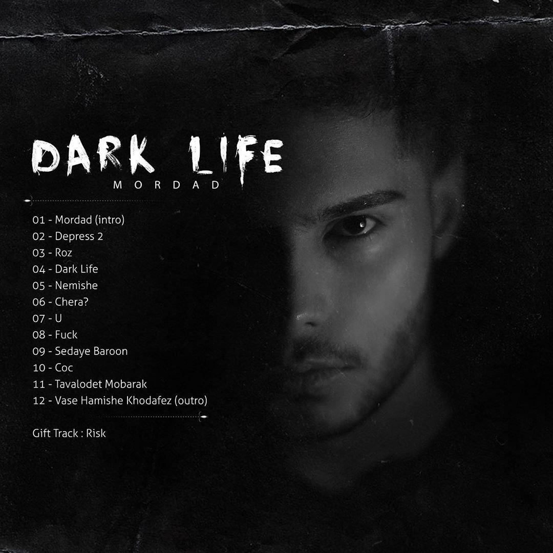دانلود آلبوم جدید مرداد به نام دارک لایف (رایگان + کیفیت اصلی)