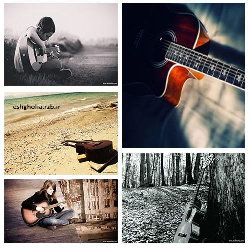 والیپرهای زیبا از گیتار