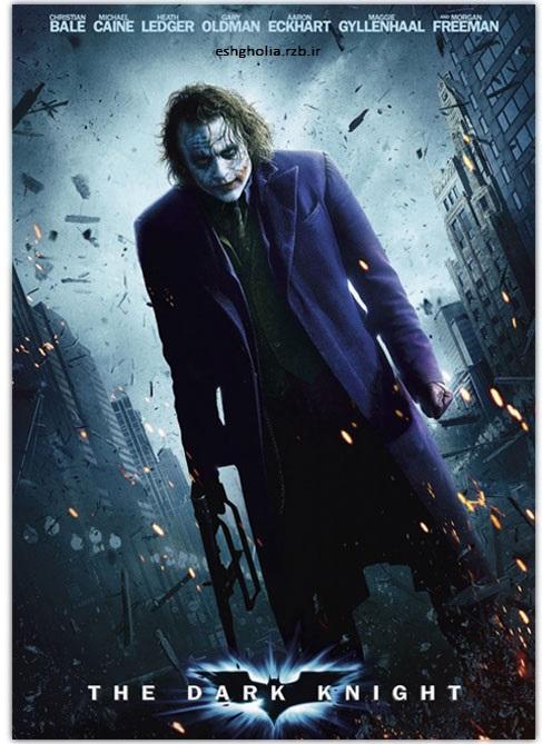 دانلود فیلم شوالیه ی تاریکی The Dark Knight 2008