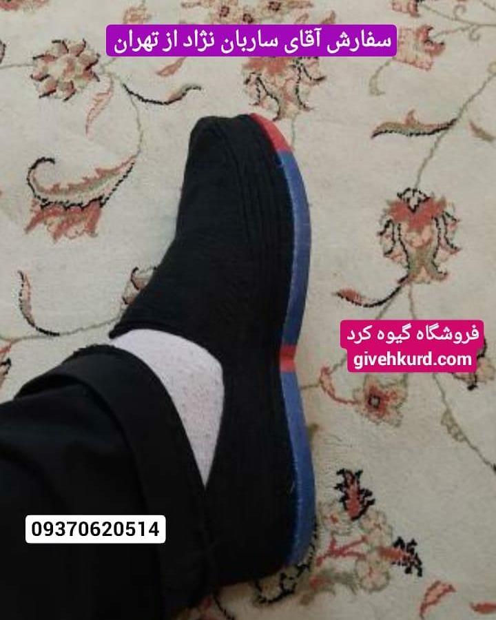 سفارش آقای ساربان نژاد از تهران