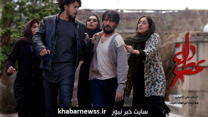 معرفی کامل و اسامی بازیگران فیلم عطر داغ