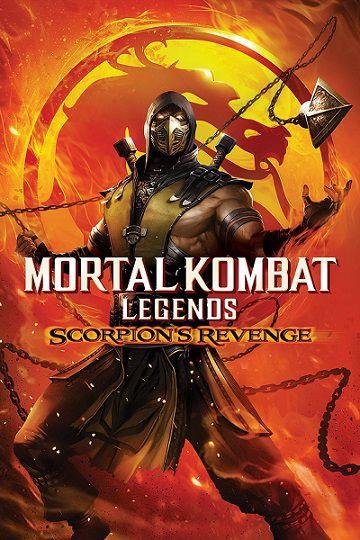 دانلود انیمیشن Mortal Kombat Legends Scorpions Revenge 2020 دوبله فارسی