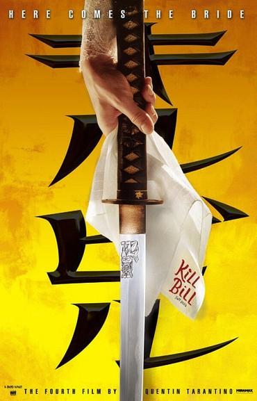 دانلود فیلم Kill Bill Vol 1 2003 دوبله فارسی