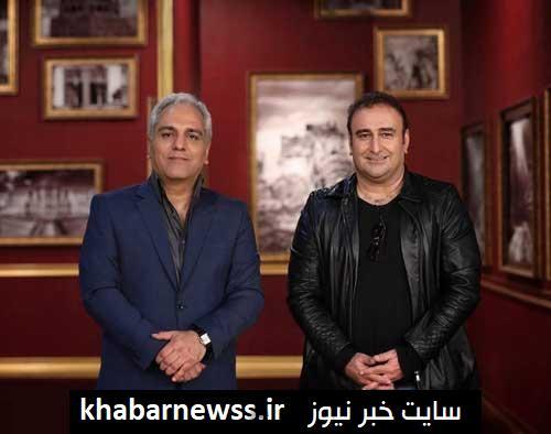 برنامه دورهمی مهران احمدی