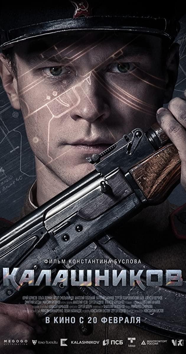 دانلود فیلم Kalashnikov 2020 - کلاشینکف