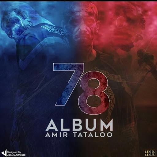 دانلود رایگان آلبوم امیر تتلو بنام  78