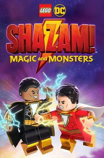 دانلود انیمیشن LEGO DC Shazam Magic & Monsters 2020 - لگو شزم