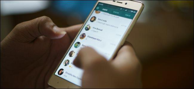 آموزش برقراری تماس گروهی صوتی و یا ویدیویی در واتساپ