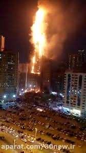 برج شارجه امارات در آتش سوخت