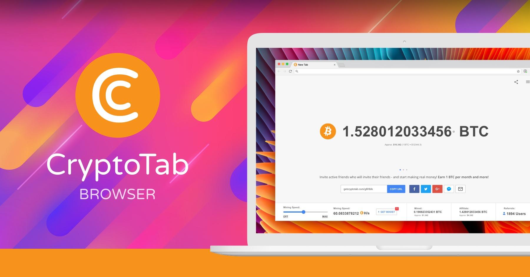 دانلود Cryptotab Browser – ایا نرم افزار کلاهبرداری است