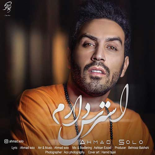 دانلود آهنگ احمد سلو استرس دارم