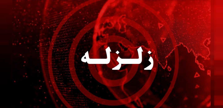 کانون زلزله امروز ۵.۱ ریشتری تهران در اطراف دماوند بوده است