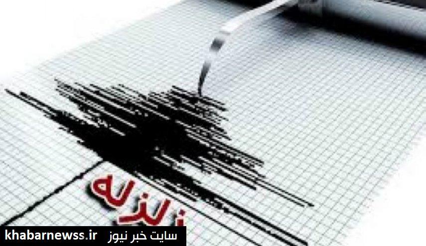 خبر وقوع زلزله تهران جمعه ۱۹ اردیبهشت