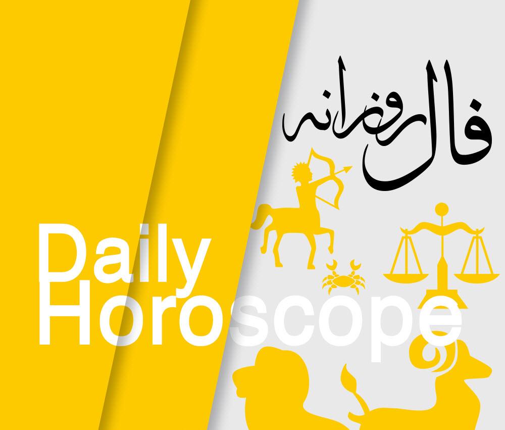 فال روز جمعه 30 خرداد 1399