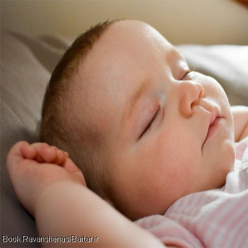 کتاب خواب و خوابهای جالب