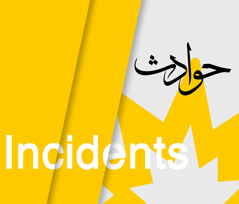 انفجار در ترکیه چهار کشته بر جا گذاشت
